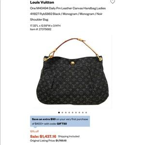 Louis Vuitton Daily PM hobo/ shoulder